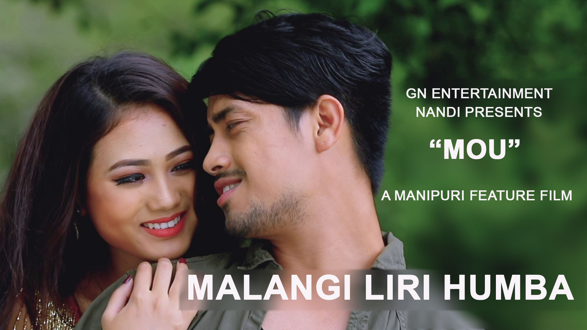 MALANGI LIRI HUMBA | Official Mou Movie Song Release