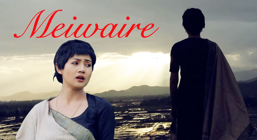 Meiwaire | Official Mou Movie Song Release
