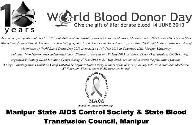 World blood donor day kumhei world blood donor day to be held on 14th june 2013 at centenary hall manipur university ccuart Gallery