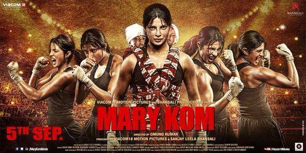 Mary Kom- Official Trailer & Official Video of 'Ziddi Dil'