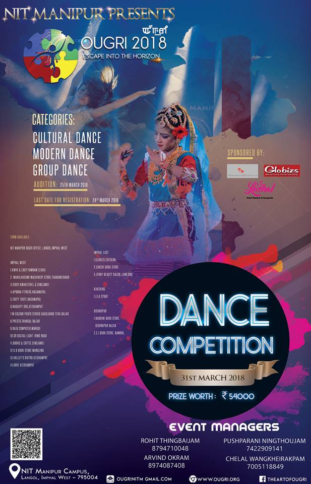 Ougri 2018 Dance Competition